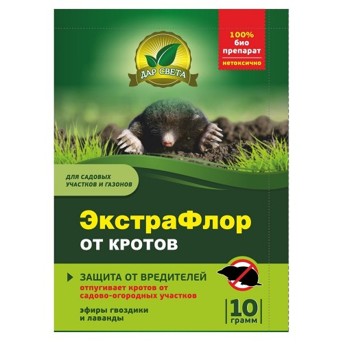 Эффективное средство для отпугивания кротов. Смешанные эфирные масла лаванды и гвоздики, из которых состоит препарат, распугивает заселившихся на территорию вредителей.