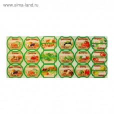 Набор этикеток «Своё вкуснее!» 72 шт