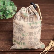 Мешок для хранения сушеной зелени